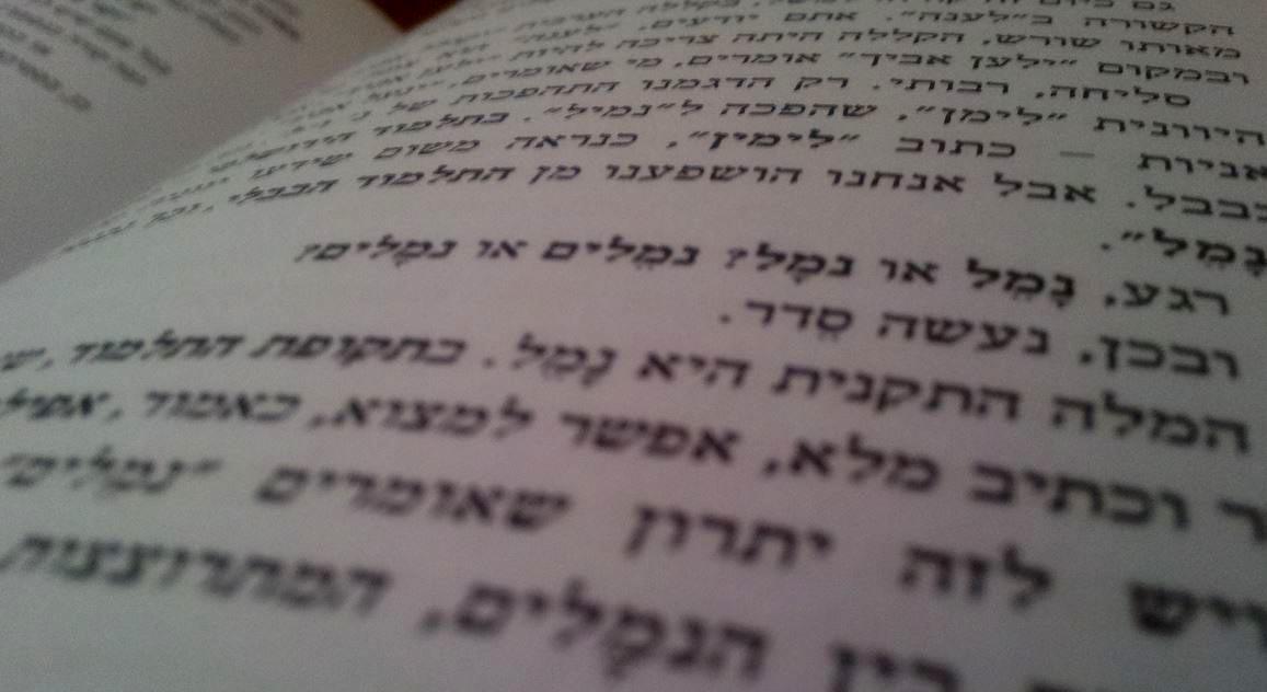 העברית בעבודת הקריין