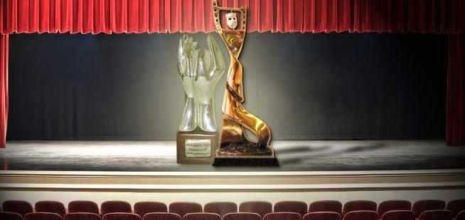 טקס פרסי האקדמיה - קריינות והנחיה איציק זיאת
