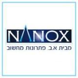 צליל המתנה עסקי - נאנוקס