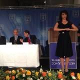 תרגום אירוע בהשתתפות ראש הממשלה בנימין נתניהו